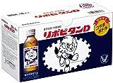 【指定医薬部外品】リポビタンD 埼玉西武ライオンズ限定ボトル 100mL×10本