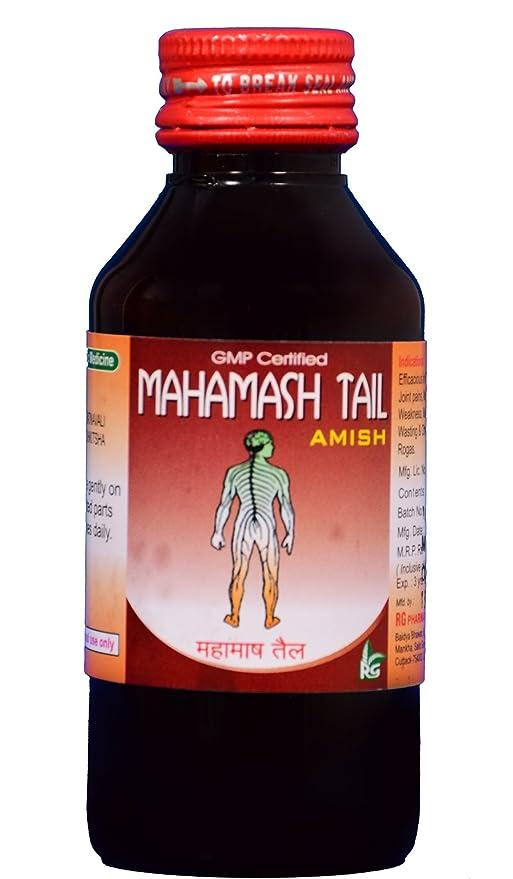 RG Mahamash Tail Amish (450ml) Ayurvedic massage oil: Amazon in