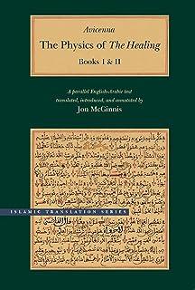 Unani: The Science of Graeco Arabic Medicine: Jamil Ahmad