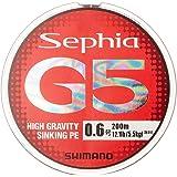 シマノ(SHIMANO) PEライン セフィア G5 200m マルチカラー PL-E65N