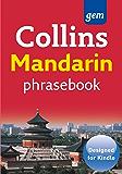Collins Gem Mandarin Phrasebook and Dictionary (Collins Gem)