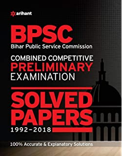 Buy Kiran BPSC 65th Prelim Exam Practice Work Book (2547