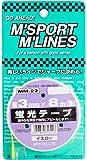 MYS蛍光テープ イエロー(3mm×8m) MM-22