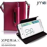 Xperia X Performance SO-04H SOV33 カバー JMEIオリジナルレザー手帳ケース Dandy ピンク(無地) docomo au エクスペリア x パフォーマンス Sony ストラップ付き スマホカバー スマホケース 手帳型 ケース スマートフォン