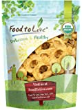 Food To Live Certified Organic Dried Apple Rings (Non-GMO, Unsulfured, Bulk) (1 Pound)