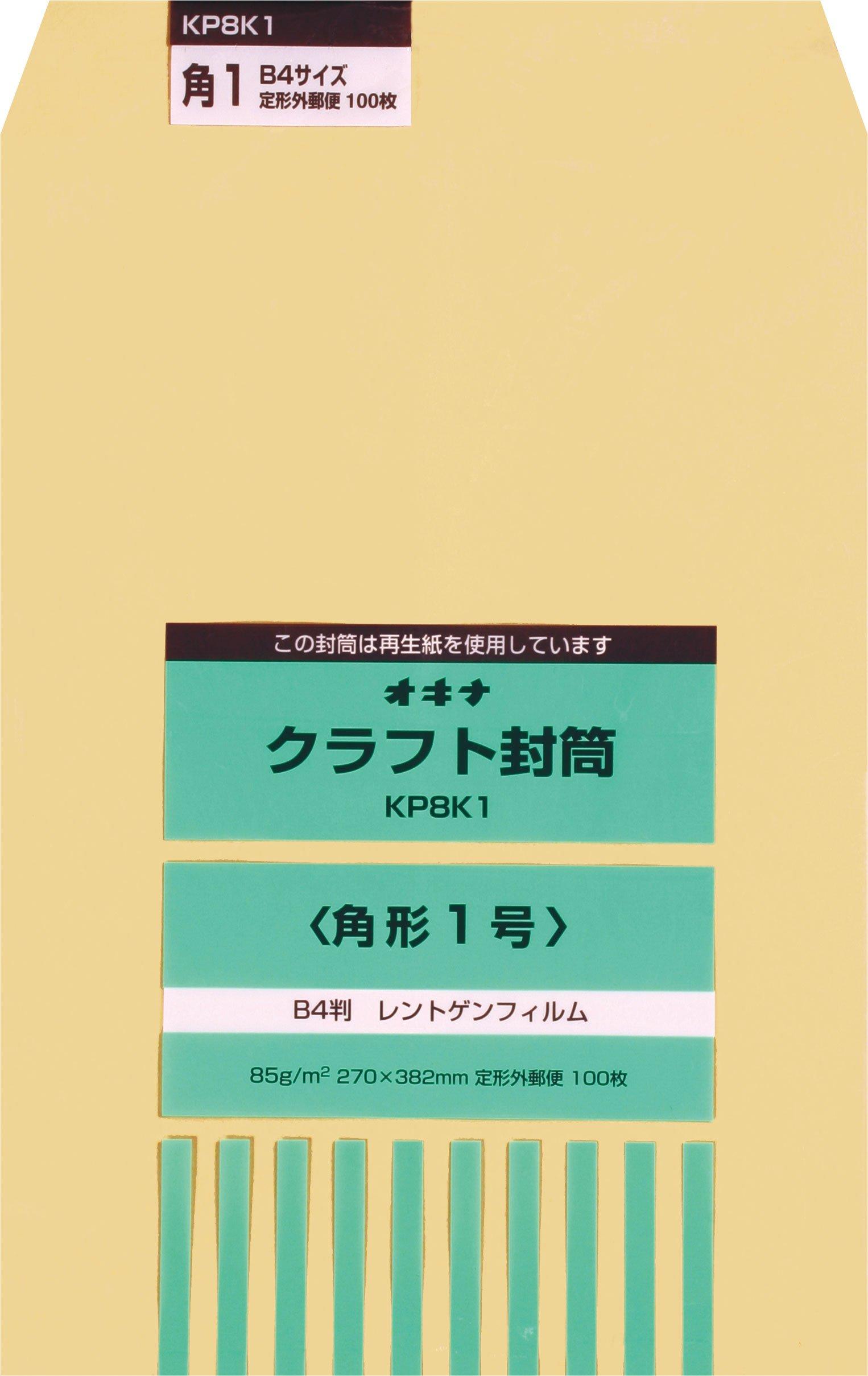 Okina KP 85 square 1 P KP8K1 (japan import)