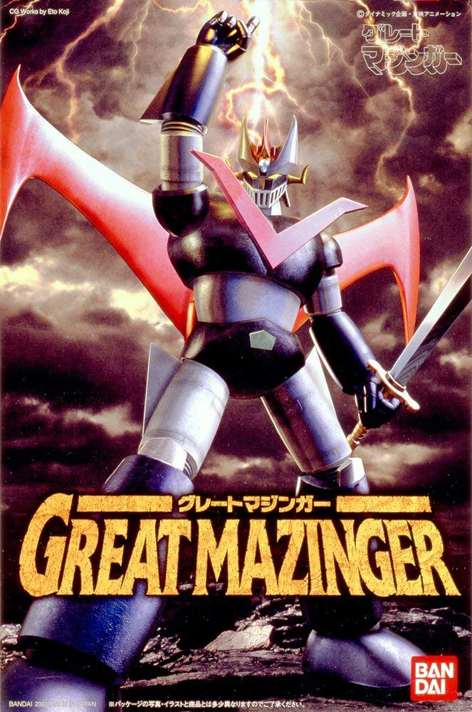 Bandai Great Mazinger Mechanic Collection Kit