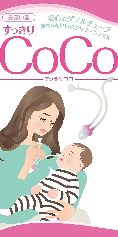 新鋭工業 医療用吸引器 スマイルキュートKS-500 【ギフトラッピング仕様】