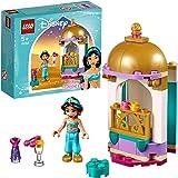 レゴ(LEGO) ディズニープリンセス ジャスミンと小さなパレス 41158