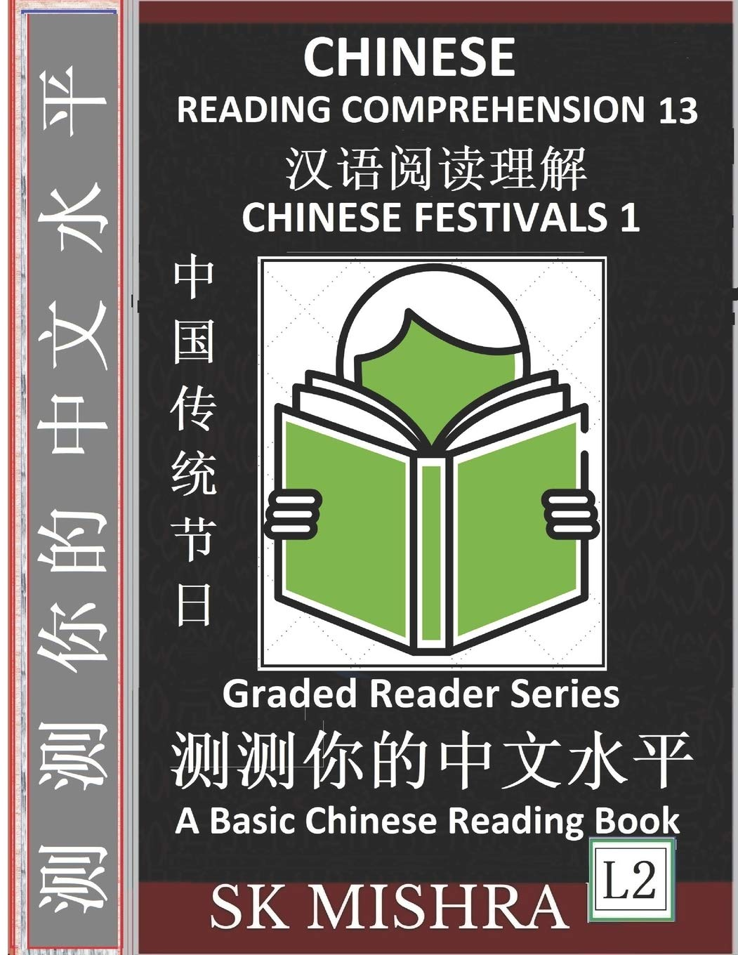 - Chinese Reading Comprehension 13: Chinese Festivals 1, Mandarin