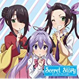 Secret Story アニメコラボ盤