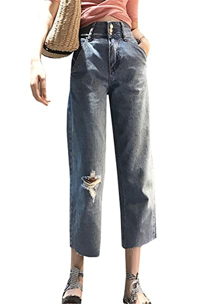 COCO clothing Ripped Used Look Straigth Anchos Jeans les ...