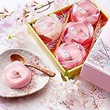 [創味菓庵] 桜プリン祭り 5個 国産 樱花 布丁 [専用化粧箱] [ラッピング済]