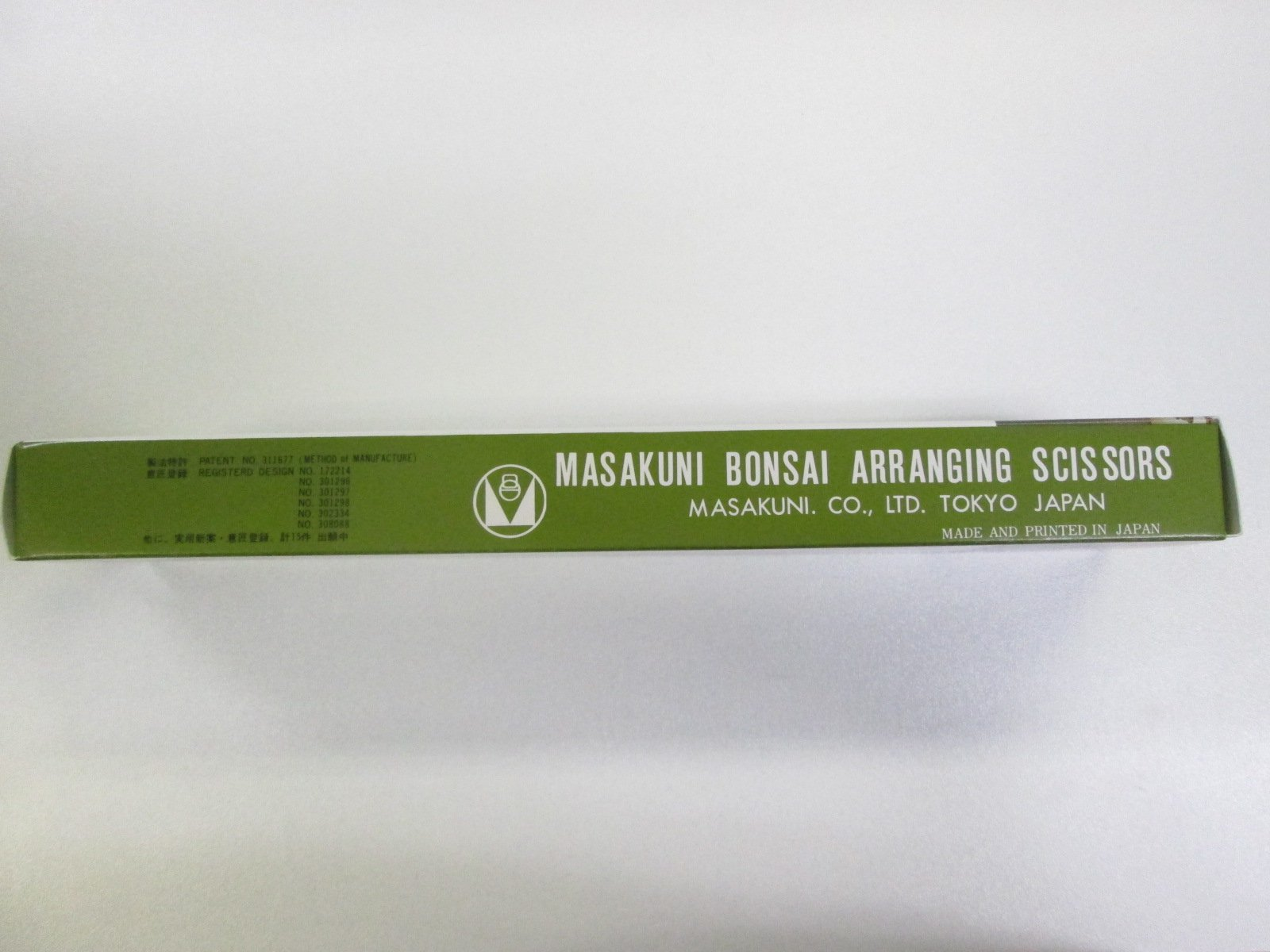 (0016)Masakuni bonsai tool Concave Branch Cutter by Masakuni