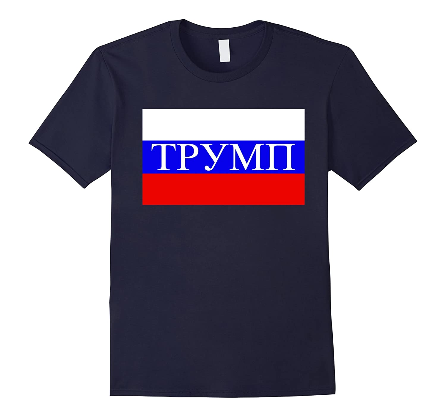 Anti Trump Russian Text Russian Flag T-Shirt-TH