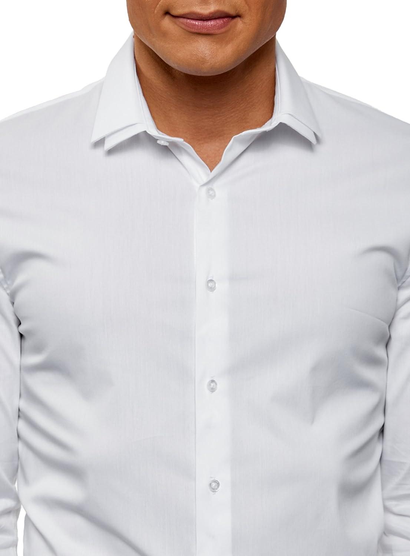 oodji Ultra Homme Chemise en Coton Coupe Cintr/ée