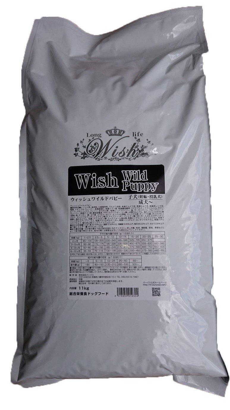 ウィッシュ ワイルドパピー ヤギミルク入り 5.4Kg B07D8WP11S  11kg 11kg