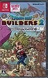 Switch ドラゴンクエストビルダーズ2 破壊神シドーとからっぽの島 【早期購入特典】「スライムタワー」のレシピを先行入手できるダウンロードコード 同梱