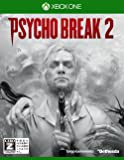 PSYCHOBREAK 2 【CEROレーティング「Z」】