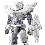 30MM 指揮官機用オプションアーマー[アルト用/ホワイト] 1/144スケール 色分け済みプラモデル