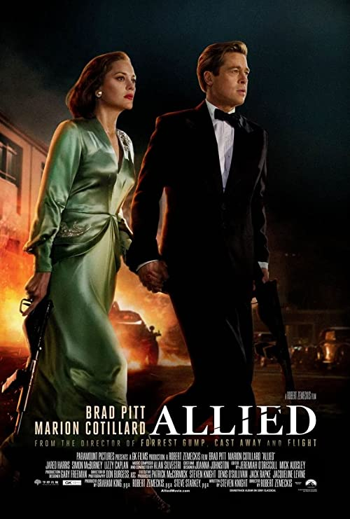 Amazon.com: Kirbis Allied Movie Poster 18 x 28 inches: Posters & Prints