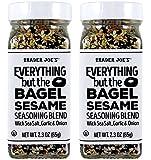 Trader Joe's Everything but the Bagel Sesame Seasoning Blend, 2.3 oz. (pack of 2)