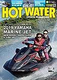HOT WATER SPORTS MAGAZINE (ホットウォータースポーツマガジン )No.184 2019年 1月号 [雑誌]