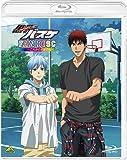 黒子のバスケ FAN DISC ~これから何度でも~ [Blu-ray]