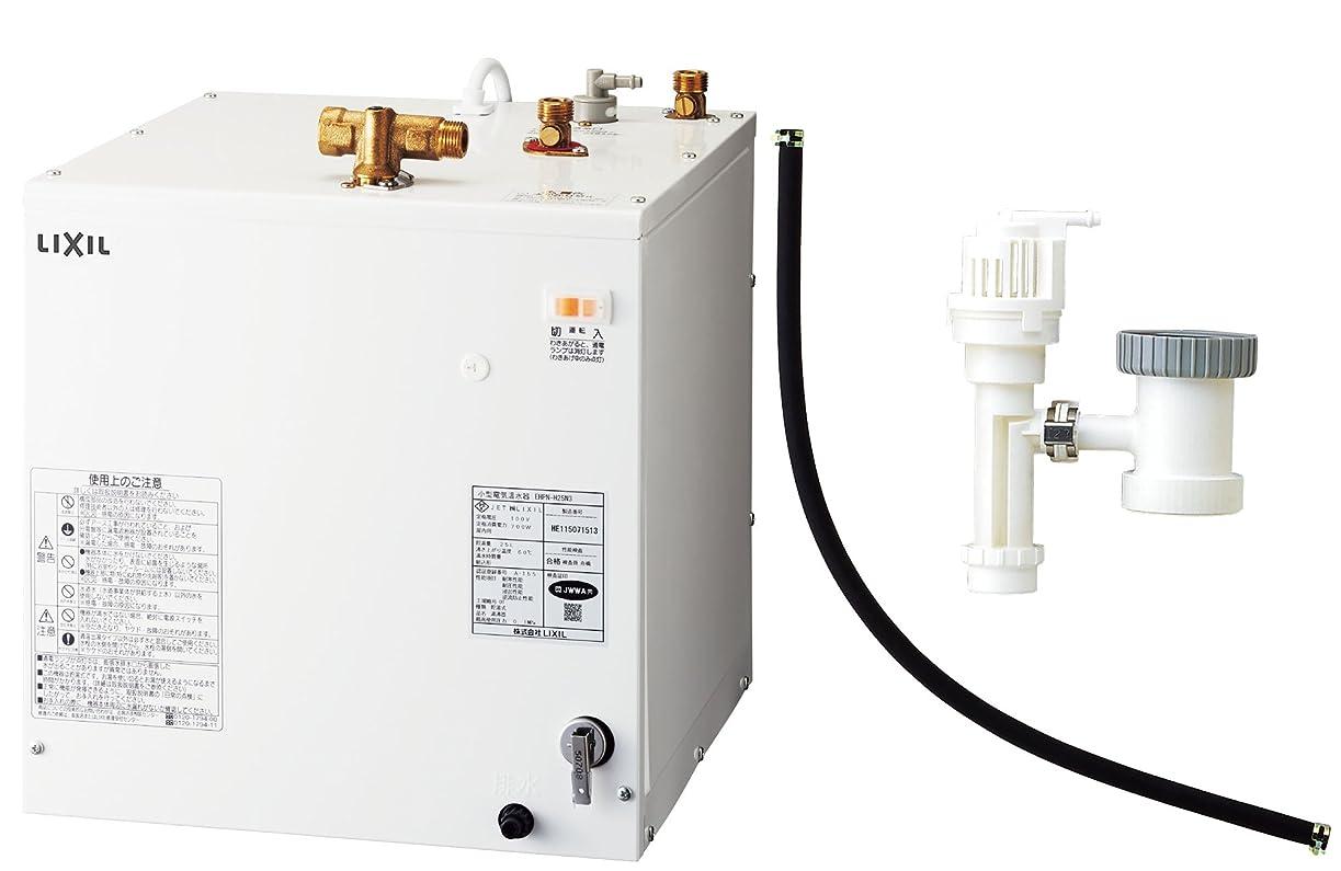 プライバシー分子男性LIXIL(リクシル) INAX 小型電気温水器 12L ゆプラス 手洗洗面用 スタンダードタイプ EHPN-F12N1