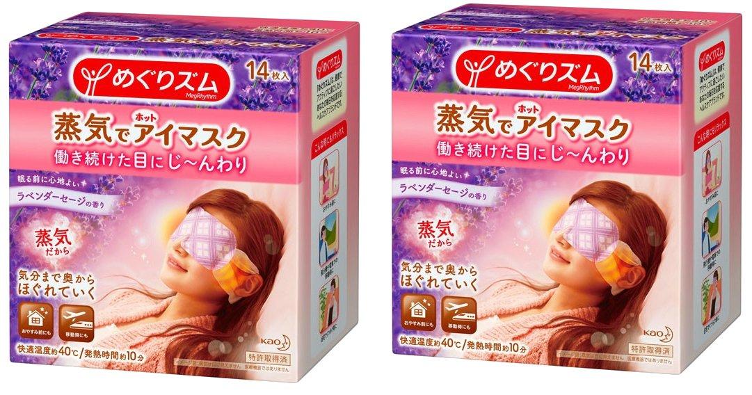 Kao MEGURISM Health Care Steam Warm Eye Mask, Parallel Import Product, Lavender Sage 14 Sheets x 2 Pack