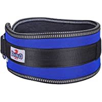 DIABLo Weight Lifting Belt Back Gym Strap Training Support Fitness Exercise Body Building Belt