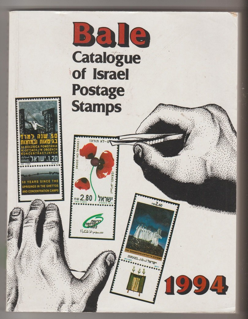 Bale Catalogue of Israel Postage Stamps 1994