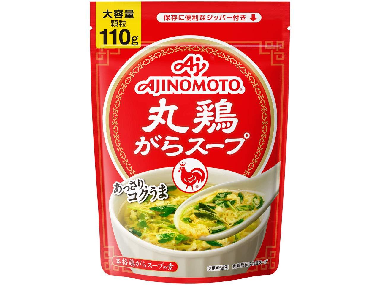 Ajinomoto round chicken stock 110g bag X2 pieces [Parallel import]
