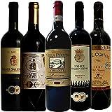フルボディ 長期熟成レゼルヴァ飲み比べ 1999年産グランレゼルヴァ入り ソムリエ厳選ワインセット 赤ワイン 750ml 5本