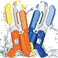 ToyerBee Water Gun for Kids, Squirt Guns of 2 Packs, 1200CC High Capacity & 35 Feet Shooting Range Water Blasters, Best Swimming Pool Toys for Kid& Adult