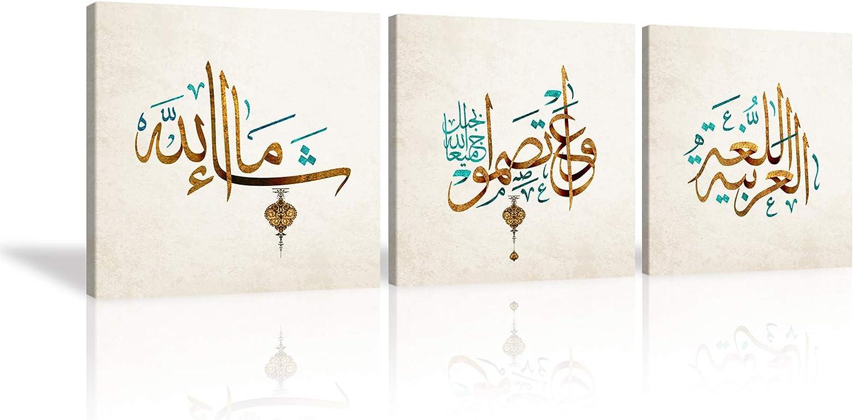 3 Piece Handpainted Oil Washington Mall Paintings Wal Islamic Calligraphy Arabic Max 60% OFF