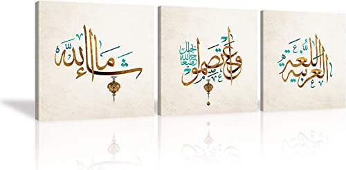 3 Piece Handpainted Oil Paintings Arabic Islamic Calligraphy Wall Art Modern Abstract Religion Canvas Picture Print
