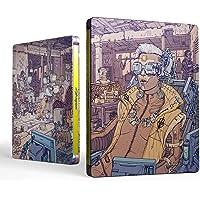 Cyberpunk 2077 - Steelbook Voodoo Boys Edition - Xbox One