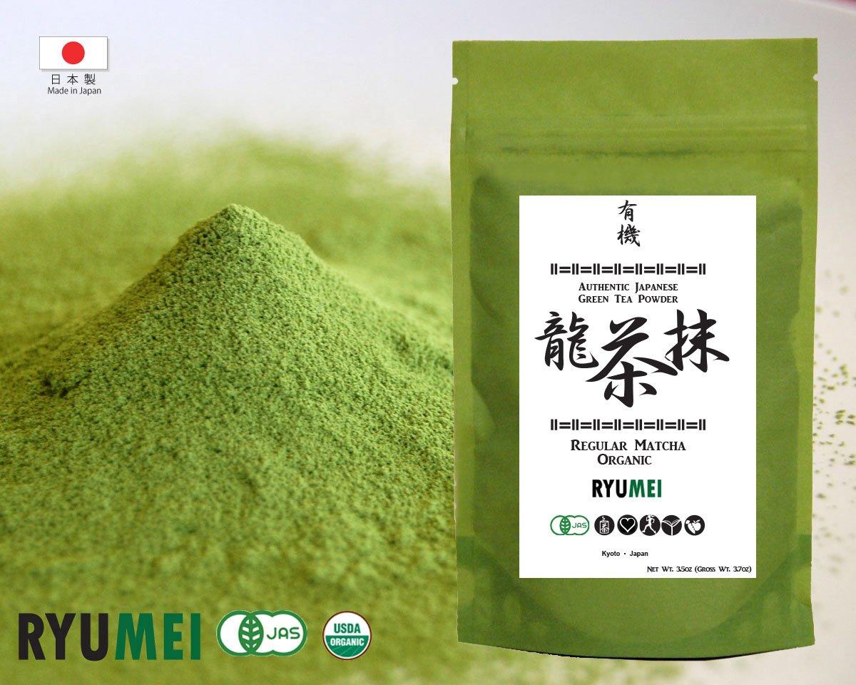 Ryu Mei Japanese Organic Matcha Green Tea Powder, Kyoto Standard, 3.5 oz. (Pack of 2) USA 70601