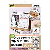 エーワン 手作りカレンダー 卓上タイプ 光沢紙 13枚 51772