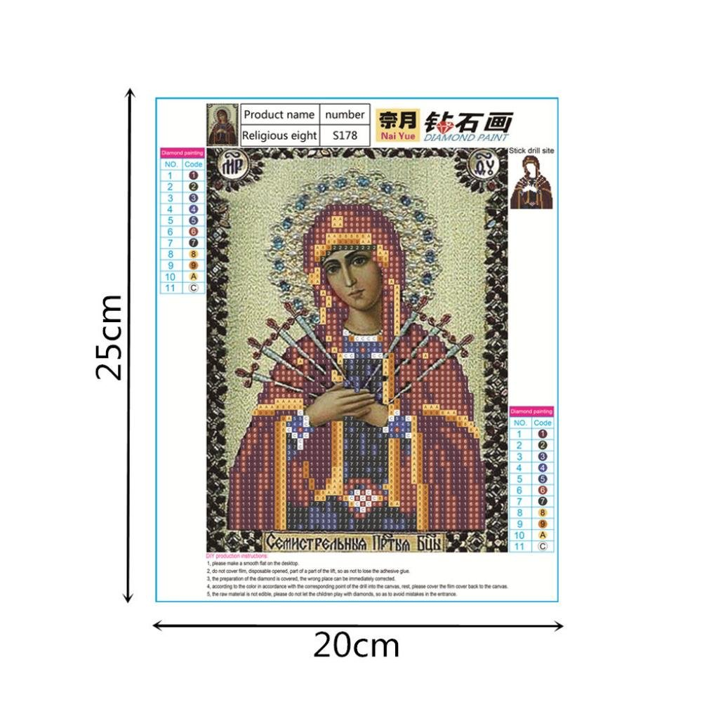 Shybuy 5D DIY Diamond Painting, Full Drill Christianity Religion Embroidery Rhinestone Cross Stitch Painting by Number Kits (H, 20cm25cm)