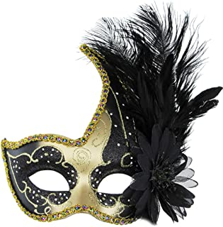 Coddsmz Masquerade Mask Halloween Ball Mask Christmas Costume Party Mask With Feather u2026  sc 1 st  Amazon.com & Amazon.com: Sheliky Costume Mask Feather Masquerade Mask Halloween ...