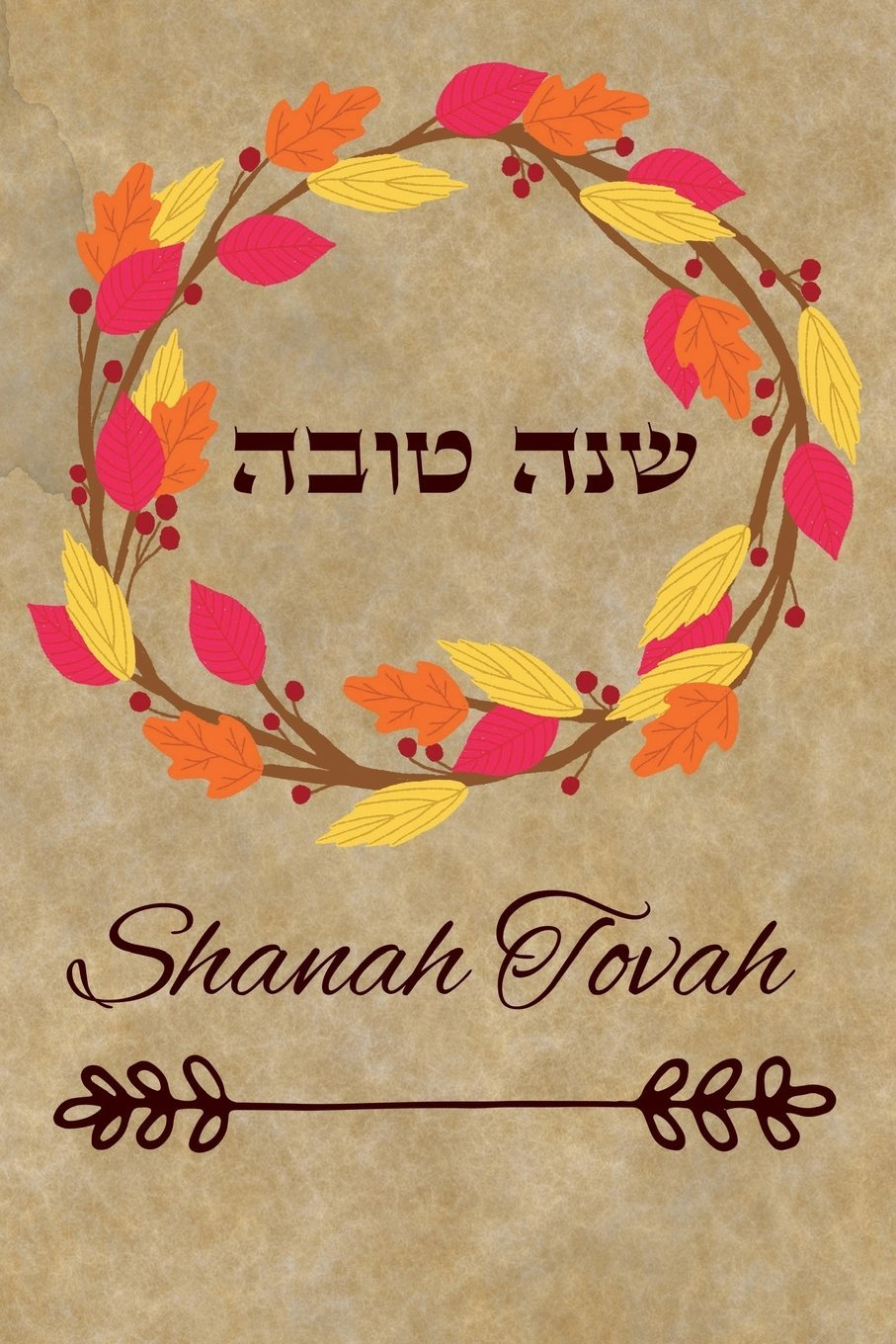 Shanah Tovah  Jewish New Year Writing Journal Composition Notebook Hello Tishrei 5779