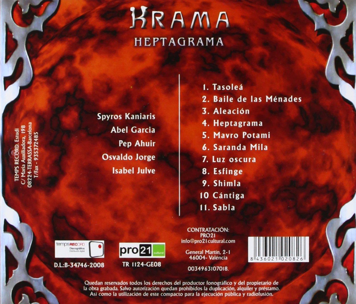 Amazon.com: Heptagrama: Music