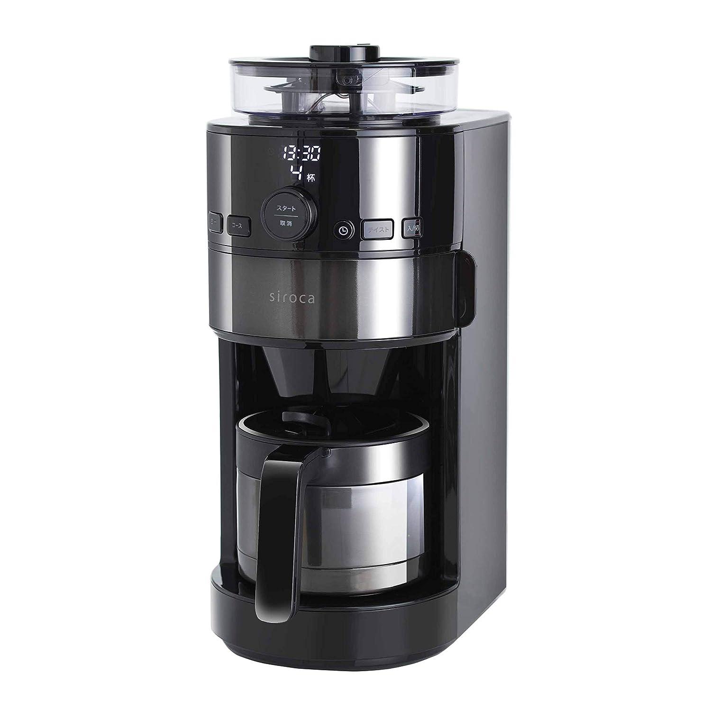 シロカ コーン式全自動コーヒーメーカー SC-C121 タングステンブラック [コーン式ミル/Wステンレスサーバー
