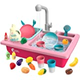 CUTE STONE Play Kitchen Sink Toys,Electric Dishwasher Playing Toy with Running Water,Upgraded Automatic Faucets and Color Cha