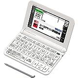 カシオ エクスワード XD-Zシリーズ 電子辞書 中学生モデル 170コンテンツ収録 ホワイト XD-Z3800WE