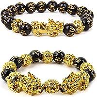 Black Obsidian Wealth Bracelet, 2 Pcs Pi Xiu Bracelet Feng Shui Good Luck Bracelets for Women Men Attract Wealth Money Feng Shui Jewelry