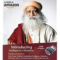 Sadhguru Pendrive English 32 GB