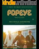 POPEYE(ポパイ) 2019年 10月号 [THE STYLE HANDBOOK] [雑誌]